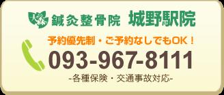 電話番号:0939678111