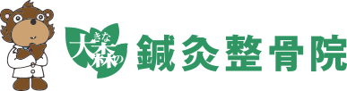小倉南区 大きな森の鍼灸整骨院
